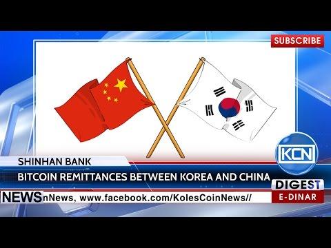 KCN News: Shinhan Bank will launch Bitcoin remittances
