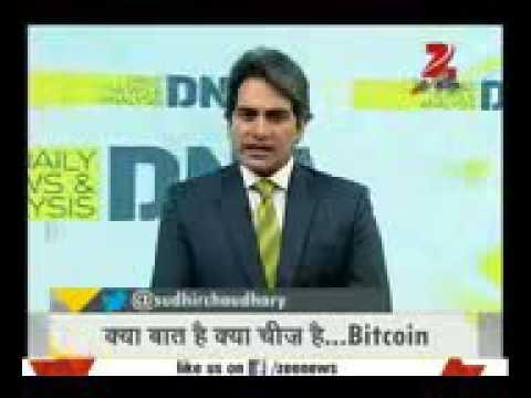 Bitcoin Hindi detail