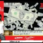 Bitcoin Future of Currency in India  Zee News