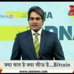 Bitcoin On ZEE News India