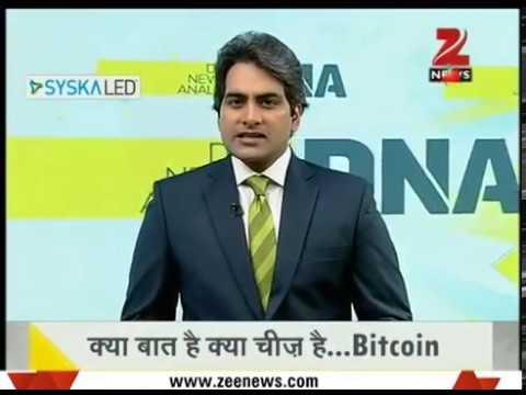 Bitcoin On ZEE News India