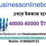 par day -40000-60000 taka earn easy-make money online free online best site