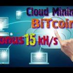 Mining smart новый облачный майнинг биткоин  bitcoin mining hardware 2016-17
