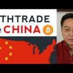 Ethtrade – China 2017 (BITCOIN AND ETHEREUM) INVESTMENT