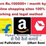 how to earn money by flipkart, make money by flipkart | Soni fullvidstv | hari soni