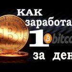 ОБЛАЧНЫЙ МАЙНИНГ TOPHASH Bitcoin Mining Заработать на 3% до 7,5% в день навсегда