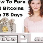 How to earn 81 Bitcoins in 75 Days From Bitsplan hindi/urdu .Only Invest 0 005btc And Earn 81btc