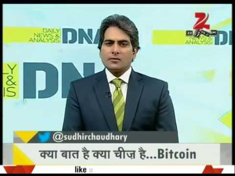BITCOIN news in India DNA Report