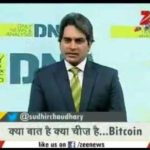 Bitcoin currency in zee news
