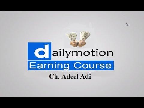 How To Earn Money From Dailymotion in Urdu/Hindi Last Tutorial Part 3