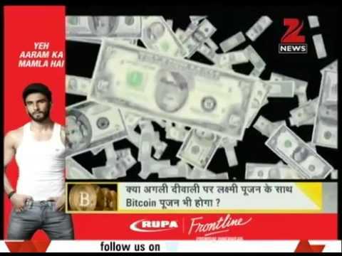 One Coin Bitcoin killer zee tv