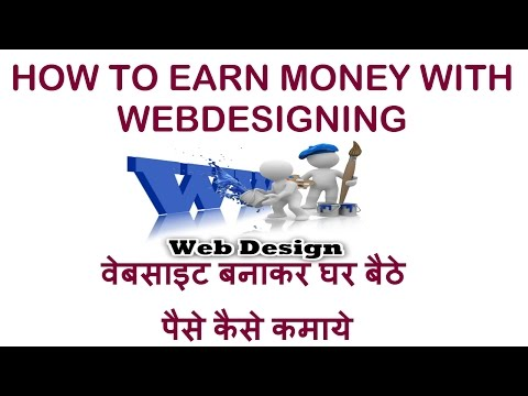 Best Way to Earn Money Online Without Investment - Hindi Video