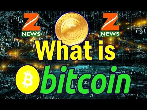 Bitcoin DNA Analysis Zee News Bitcoins, Bitcoin News, Zee News - PDC BHADRAK