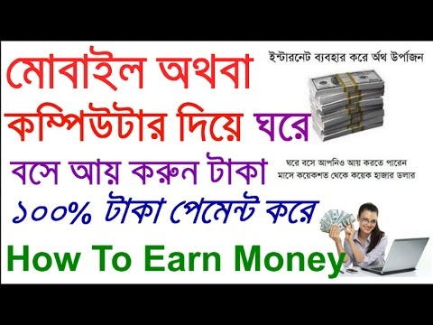 How to make money from online best tutorial 2017