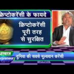 What is Bitcoin, Bitcoin News – CNBC Awaaz, CNBC News , CNBC Hindi