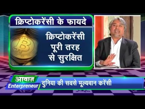 What is Bitcoin, Bitcoin News - CNBC Awaaz, CNBC News , CNBC Hindi