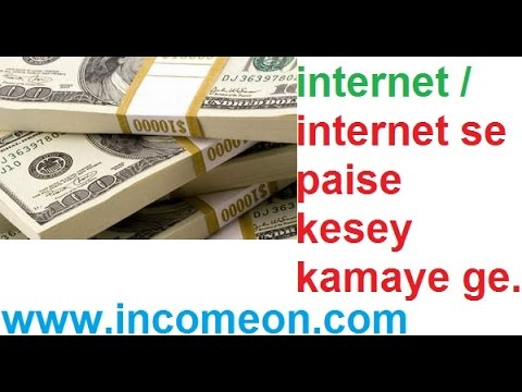 how to make money on internet online earning on internet / within one hour 5 dollars making on g