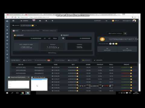Bitsler Bot It's Scam or How To Make 1 bitcoin or more!!!