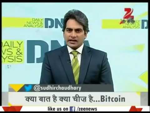 Bitcoin world's costliest currency