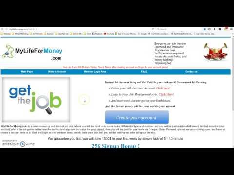Is MyLifeForMoney.com A Scam or Legit?