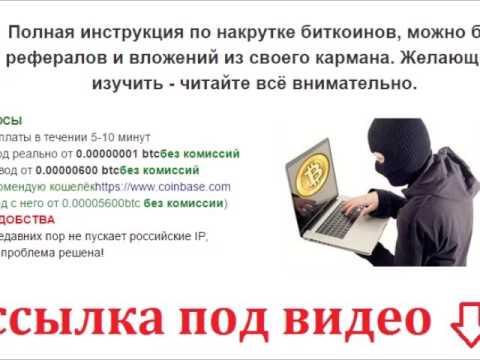 bitcoin cpu mining