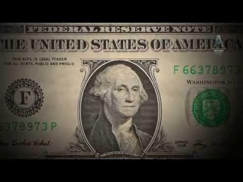 Деньги за бесценок.
