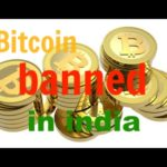 Bitcoin Ban In India What is Truth?   Watch This Video Complete  Hindi/Urdu/English