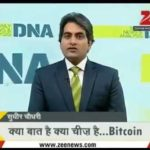 Sudhir Chaudhary of Zee News Analyses BITCOIN