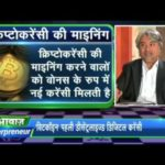 What is Bitcoin, Full Details Bitcoin News – CNBC Awaaz, CNBC News , CNBC Hindi