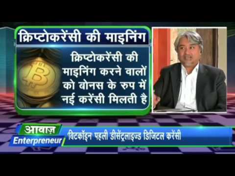 What is Bitcoin, Full Details Bitcoin News - CNBC Awaaz, CNBC News , CNBC Hindi
