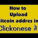 how to add bitcoin address in clickones// clickones कैसे में Bitcoin पता जोड़ने के लिए