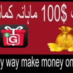 Make money online from home-Make money online-Make money  without investment