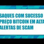 Saques com sucesso Sumwex   Alerta de Scam   Bitcoin em Alta