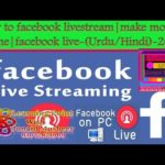 How to facebook livestream|make money online|facebook live-(Urdu/Hindi)-2017