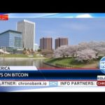 KCN Regulations on bitcoin to fight money laundering