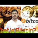 |HINDI| What is Bitcoin? How to earn Bitcoin? How to work Bitcoin? |हिंदी में|