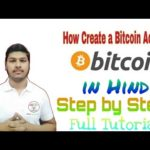 How to create bitcoin wallet/account in hindi-urdu step by step (full tutorial)