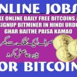 how to bitcoin in earn in urdu 2017