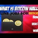 How To Block Chain Wallet Address for Bitcoin