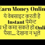 Instant Payment Proof | Earn Money Online | Earn Bitcoin | Earn Free Bitcoin