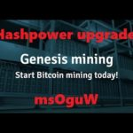 Genesis Mining Hashpower upgrade