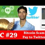 TC #29 Bitcoin Scam, Hangout stop SMS, Map Real time live location, Android 8.0 Oreo or Oatmeal