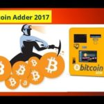 bitcoin adder 2017 NEW UPDATE 100% WORK