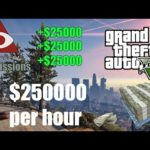 The Best Way to make money in GTA Online – Solo Method – $250000 per hour – VIP Missions – (GTA V)