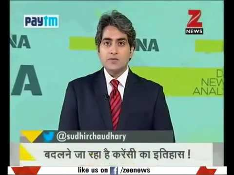 Zee news DNA test, Bitcoin is legal in japan now