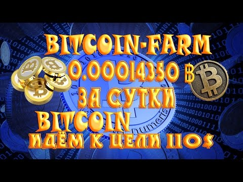 #Bitcoinfarm Bitcoin generator mining