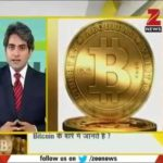 BITCOIN IS LEGAL IN INDIA   BLOCKCHAIN   Zebpay   Unicoin   OFFICIAL NEWS JAPAN   Soon in INDIA