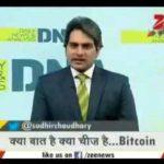 Champcoin V/S Bitcoin
