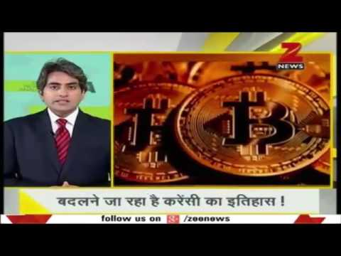 Bitcoin Legal In Japan Good News 2017 In Hindi Urdu