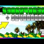 """GTA 5 Online – How To """"Make Money FAST"""" In GTA 5 Online! SOLO Money Method In GTA Online! (GTA V)"""